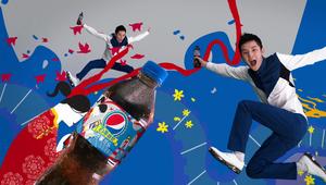 Pepsi - Challenge