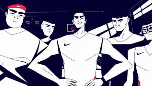 Nike - HBL