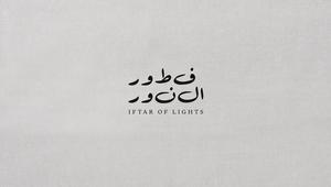 Iftar of Lights