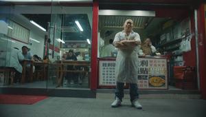 """Nike Shanghai """"Dumpling Man"""""""