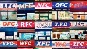 AFC-ZFC