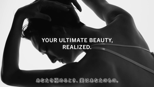 "THE GINZA ""Your Ultimate Beauty, Realized."""