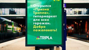 Prisma Tripla All invited