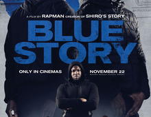 BLUE STORY - FILM