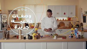 KDD - Kitchen Secrets