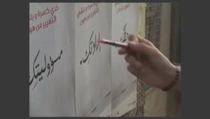 Hariri Foundation - 'Khede Kasra'