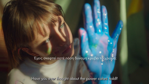 Vechro - Power of Color