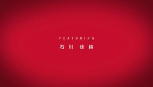 Kasumi Ishikawa VS Pressure - Official Video