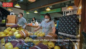Prada - 'Wuzhong Market, Shanghai'