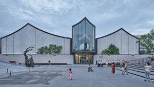 Xu Wei Art Museum x Qingteng Square - 'Urban Renewal Plan'